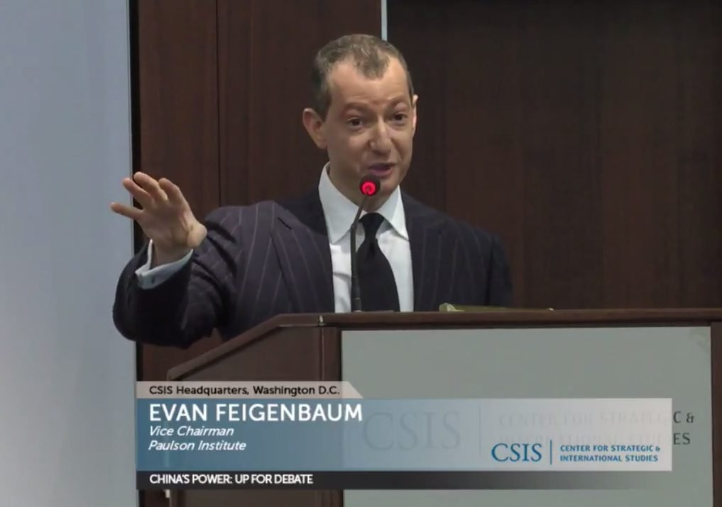 Dr. Evan A. Feigenbaum Video