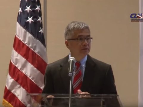 Ambassador Gary  Locke Video